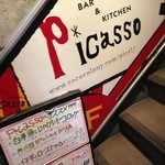 Picasso 1 -