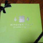 キッチンバウム -  外箱