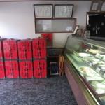 小山屋 -   2012.08.28 ずらりと並ぶ饅頭ケース