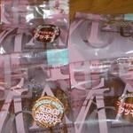 喫茶 茶連慈 - チョコクッキー、セサミクッキー、どちらも8枚入り120円
