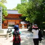 27567205 -  大山祇神社