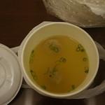 鶏三和 -  スープ