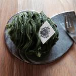 日本茶菓 SANOAH - 抹茶モンブラン