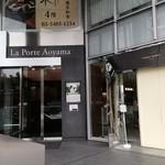 ブノワ -  ビルの入り口横には、ピエール・エルメ・パリです。