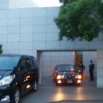ATAMI 海峯楼 -  入口付近
