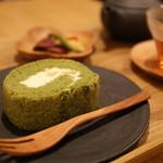 麻布野菜菓子 -  セロリのロールケーキ(イートイン限定)