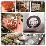 櫻園 - 豆乳シュークリーム「和菓子屋さんが作ったシュークリーム」(*✪ฺ∇✪ฺ*)