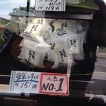 櫻園 - 人気No.1の豆乳カステラ。カステラの中にあんこの薄い層があります。