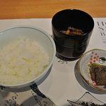 東荘 -  御食事