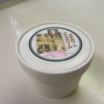 蜂屋 五条創業店 -  はちみつアイスクリーム250円