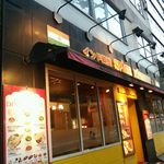 Supaisukicchinsuri -  店の外観