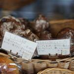 まちのパーラー -  ハードなパンが特に美味い!