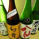 なか屋 -  冷酒 ¥300(税込¥324)より