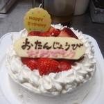 BISTRO WAKU2 -  誕生日に作るケーキ