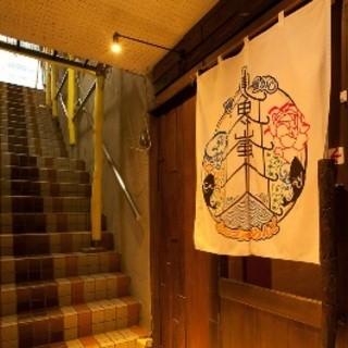 博多駅からスグでアクセスも抜群♪