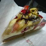 ベリーカフェ - ☆チョコバナナタルトはキラキラです(≧▽≦)~♡☆