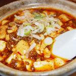 中国家庭料理 龍盛 - 私は麻婆豆腐は好きじゃなかったのにこれは美味かったです。