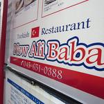 Niaribaba -