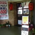 サムウェイ -  津嘉山ゴルフレンジ2階にあがると、食堂サムウェイの入り口