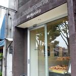 boulangerie Matsuoka -
