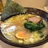ラーメン 六弦 - 料理写真: ラーメン(並・650円)