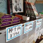 萬葉 柿の葉ずし - 料理写真:ようかんも販売しております