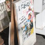 レストラン・カフェ クイーン - ハヤシオムライスにはただならぬ自信がある様子。