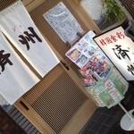 27601596 - まるで日本料理屋を思わせる店構えです(笑)
