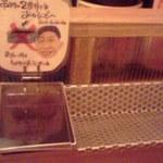 関西の味 串カツ マハカラ -  ソースは二度漬け禁止