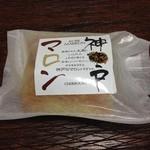 アンデルセンスエヒロ/シェルブール本店 - 神戸マロン