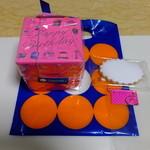 オオサカ愛シング - バースデーセット:864円+アイシングクッキー:216円(2014.05月)
