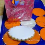 オオサカ愛シング - バースデーセット:864円+アイシングクッキー:216円 (2014.05月)