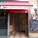 ミラネーゼ 池袋店  -  入口(2F)