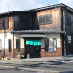 27605015 - 近江八幡本店