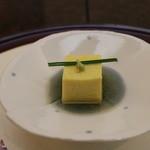 日本料理 ぎん -  特製豆腐、山葵、旨出汁