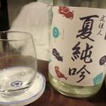 小料理バー こまき -  高知のお酒