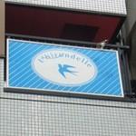 リロンデル -  ビル3Fにあるこの看板が目印