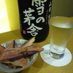 なか屋 -  雪の茅舎 ¥400(税込¥432)
