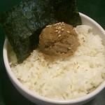 27610867 - チャーマヨライス 50円