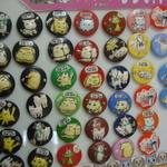 おばこや - 昭和ミニ資料館 缶バッチ