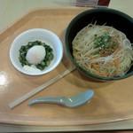 大隈ガーデンハウス カフェテリア -  冷やし担々麺と温泉卵