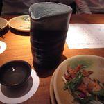 玄 - 日本酒(2合)
