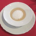 アルカション - 新生姜のスープ