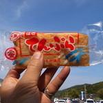 三好蒲鉾 - 料理写真: はぎてんぷら(三枚入り)