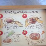 mokumokuとまとcafe - こんな形態です。でも熱々ではありません!