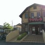 27636613 - 外観☆名東温泉花しょうぶのすぐ近くです★