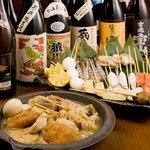 串のきっしゃん - ホカホカおでんも人気です。各種人気焼酎も取り揃えています。