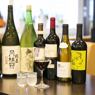 厳選したワインや地酒を堪能してください。