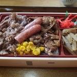 蕎麦処 瑠瞳 -  はこだて和牛弁当1000