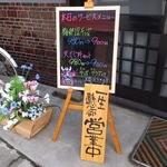 蕎麦処 瑠瞳 -  メニューボード